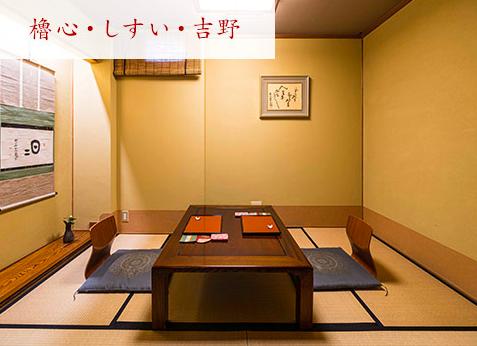 日本料理 一扇(いっせん) 店内写真4F