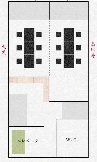 日本料理 一扇 店内見取り図2F